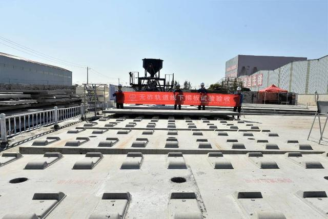新进展!郑济铁路工程即将进入无砟轨道施工阶段